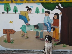 Korea Mural
